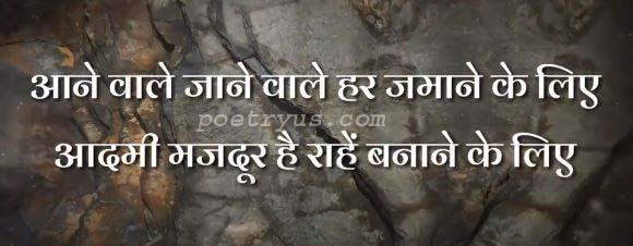 gulzar sad poetry in hindi