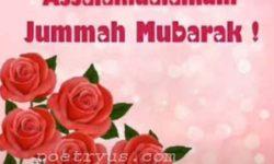 jumma mubarak wallpaper download