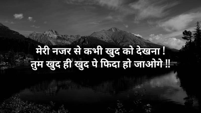 amazing 2 line hindi poetry