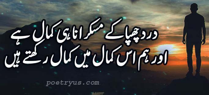 nice sad urdu poetry