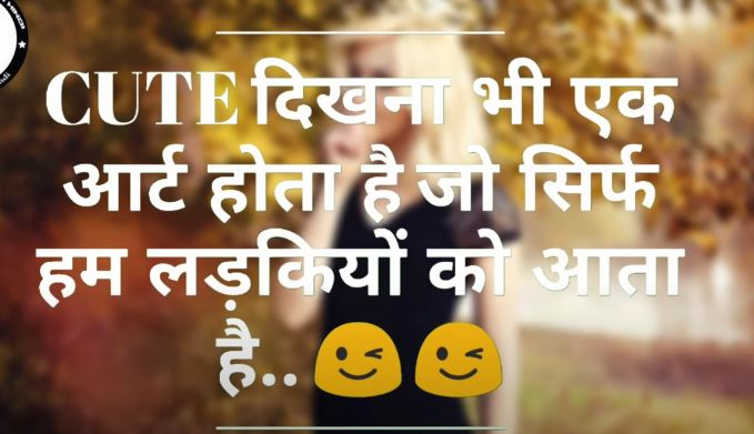 attitude friends shayari in hindi