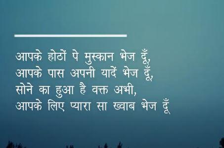 good night shayari dard bhari