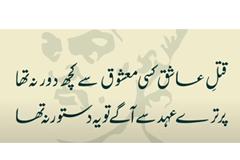 Khwaja Mir Dard books PDF