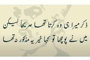 Khwaja Mir Dard ki halat e zindagi in Urdu