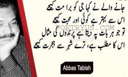 abbas tabish urdu poetry