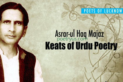 asrar ul haq majaz poetry