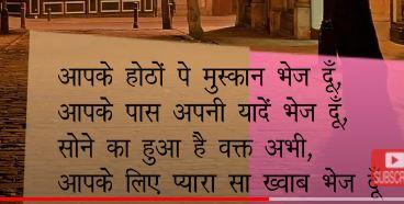 good night dard bhari shayari image