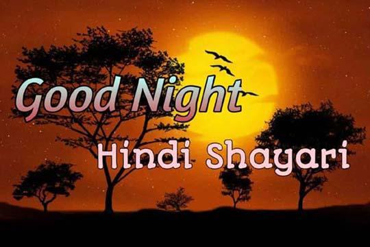 good night dard bhari shayari pic