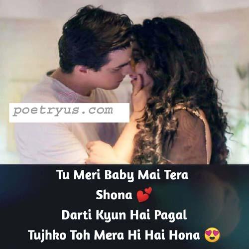 love you shayari sms