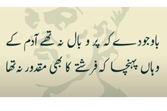 khwaja mir dard poetry
