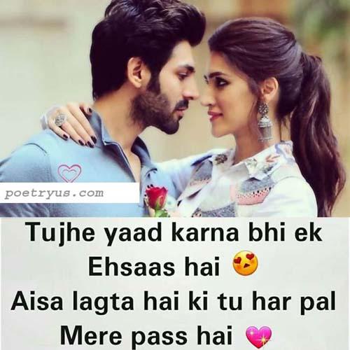heart touching shayari for bewafa girlfriend in hindi sad love poetry