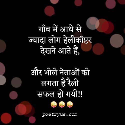 2 line love shayari in hindi text fb