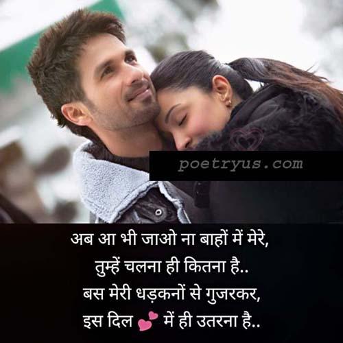 love sad shayari in hindi text