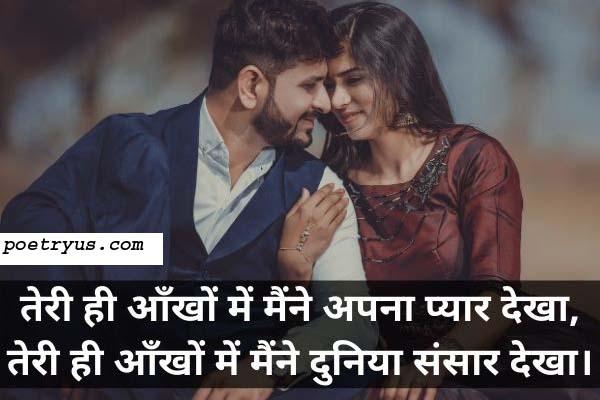 new love shayari in hindi text