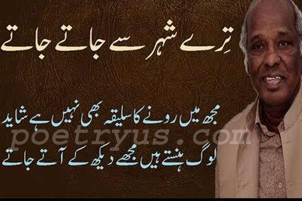 rahat indori shayari in urdu text