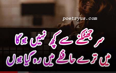 beautiful maa shayari in urdu