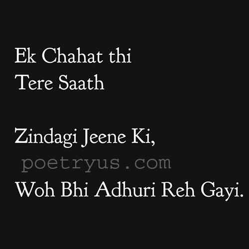 2 line chahat poetry