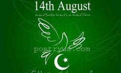 Shayari On Independence Day of Pakistan in Urdu
