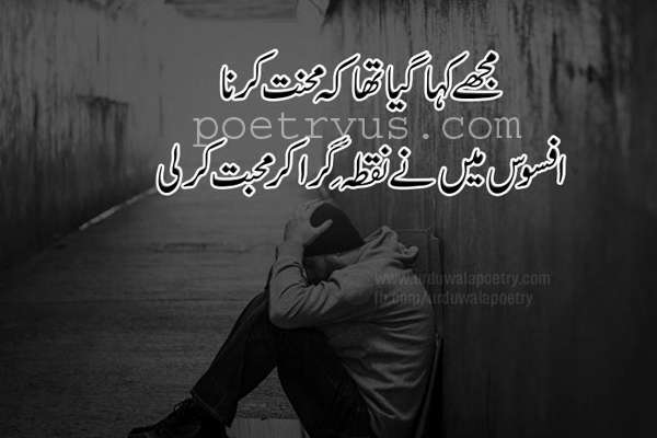 afsos poetry images