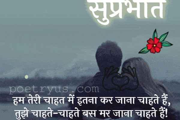 chahat poetry sms in urdu