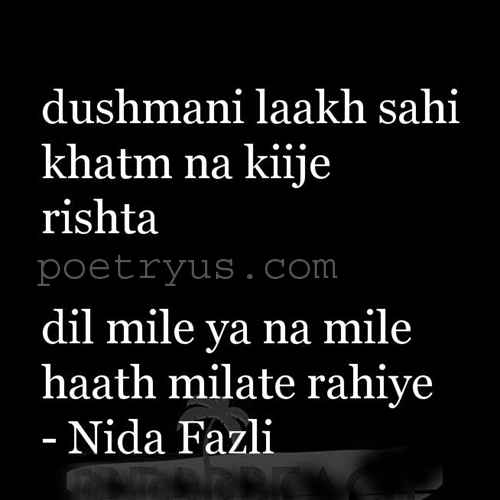 dil par shayari in urdu