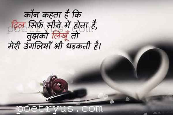 dil sad poetry in urdu