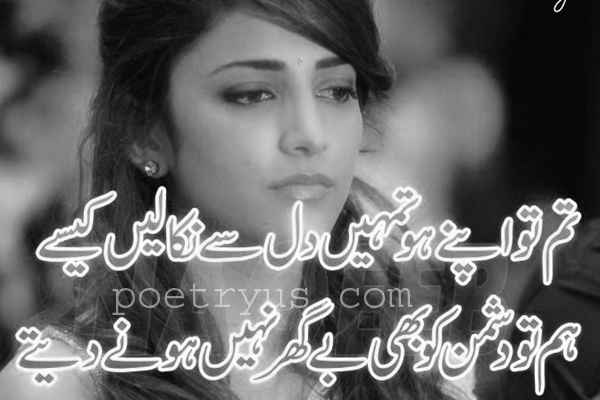 tota dil poetry