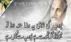 urdu poetry on independence day of pakistan