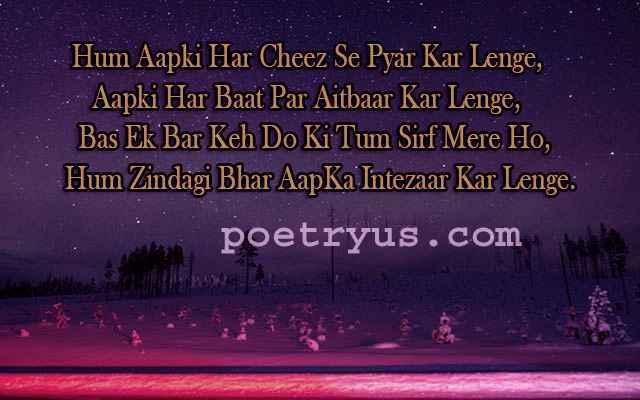 Aitbar quotes in urdu