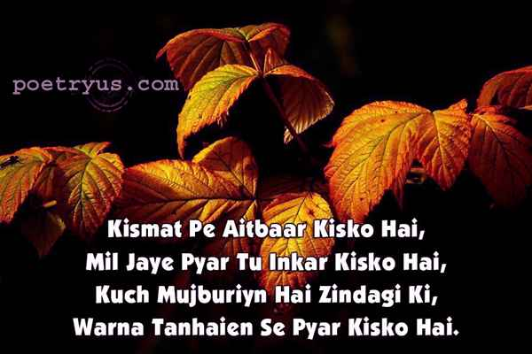 Yaqeen torna poetry