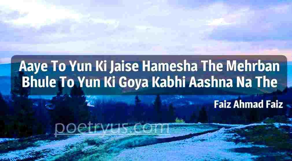 aashna shayari image