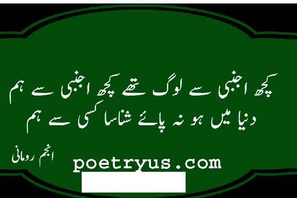 aitbaar shayari 2 lines in urdu