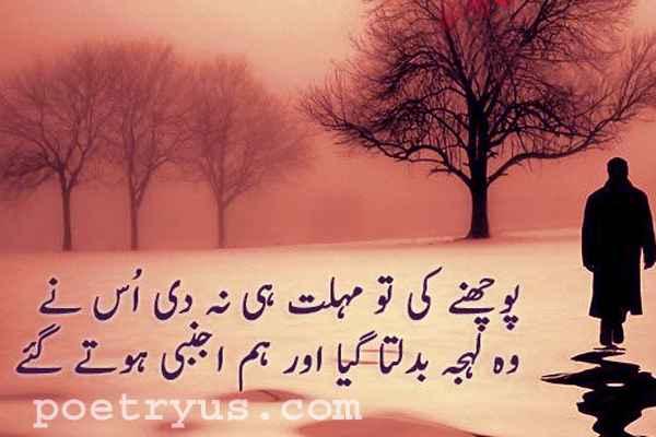 ajnabi shayari in urdu