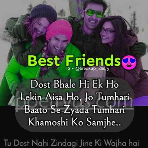 friends shayari in hindi 2 line