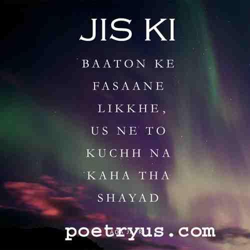 katil ada shayari in hindi