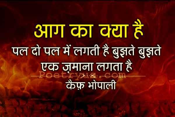 sad shayari lyrics urdu