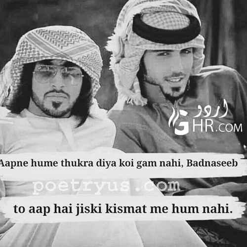 alfaaz poetry in urdu