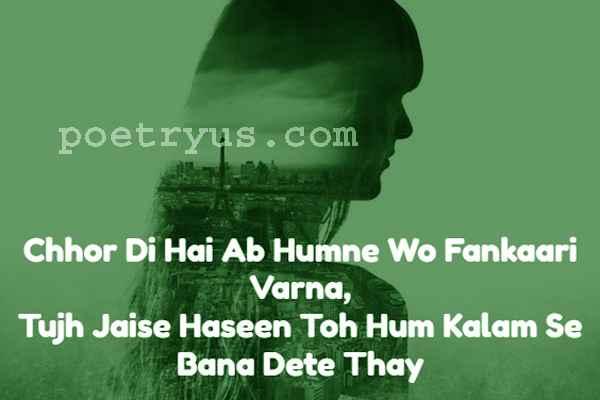 alfaaz shayari in hindi image