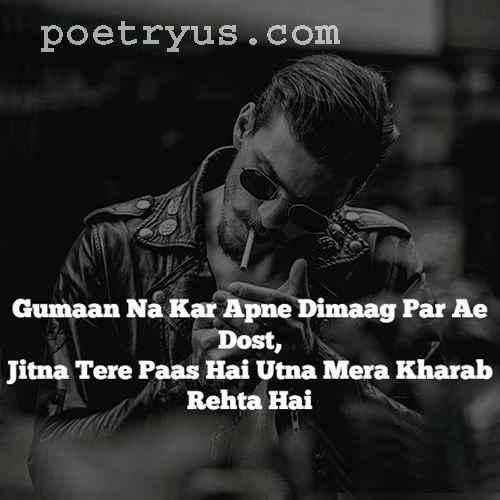alvida 2 line poetry