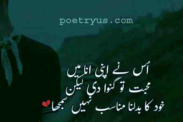 anaa poetry images