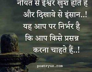 anmol shayari in hindi