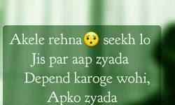 love Alone Shayari